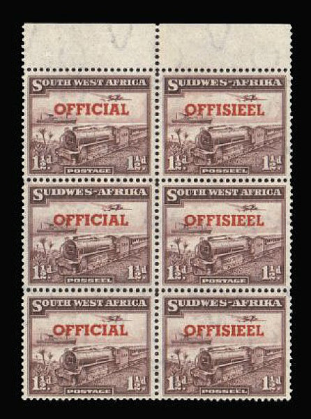 South West Africa Official 1951-52 1½d purple-brown SGO25/a