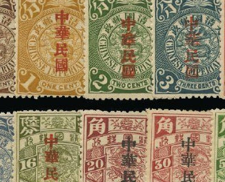 China 1912 set of 15 to $5 myrtle and salmon with Shanghai republican overprint type 38 SG192/206