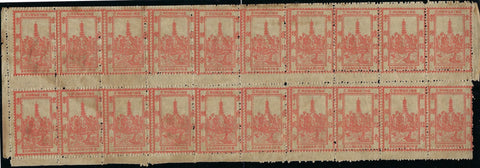 China (Shanghai) 1893 (Dec). SG M1