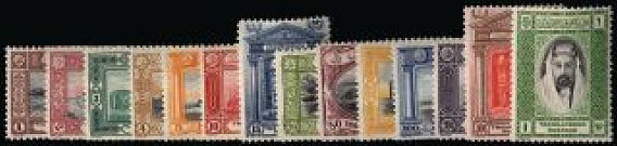 Transjordan 1933 'Tourist' set of 14 to £1 SG208/21