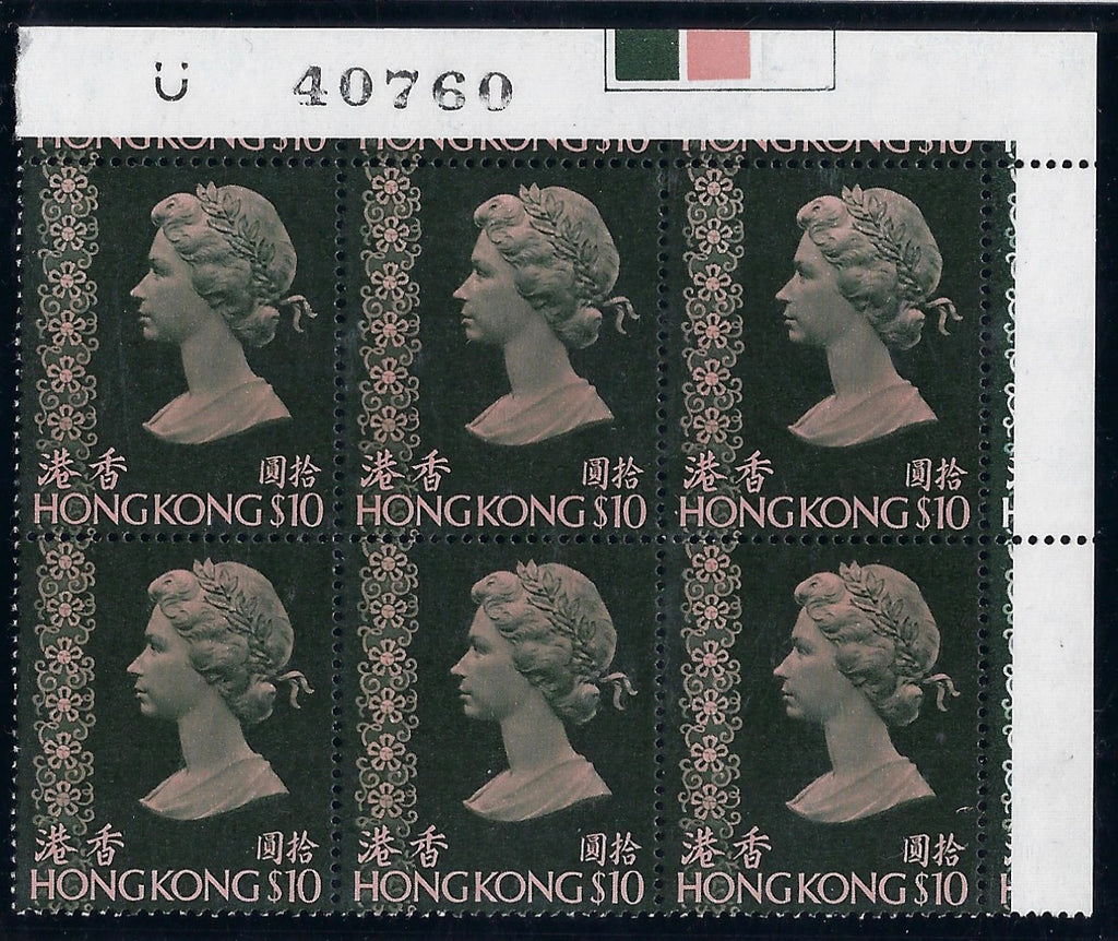 Hong Kong 1975-82 $10 pink and deep blackish olive SG324dw