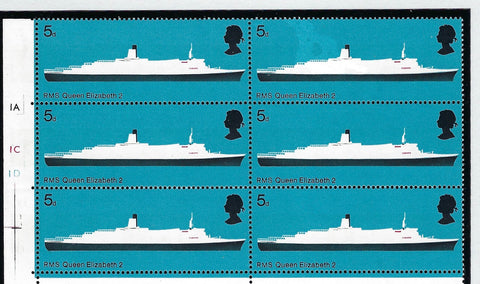 Great Britain 1969 Queen Elizabeth II 5d British Ships, SG887b