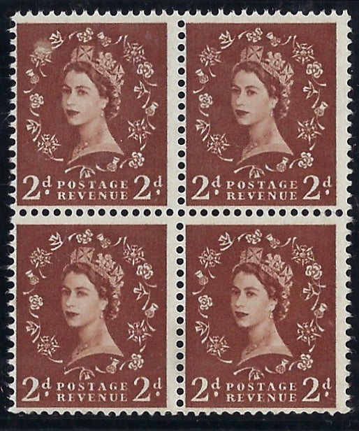 "Great Britain 1958 2d Light red brown (Crisp print) ""Dollis Hill Phosphor Trial"", SG573var"