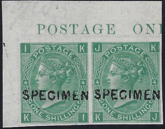 Great Britain 1867 1s Green Plate 4, SG117s