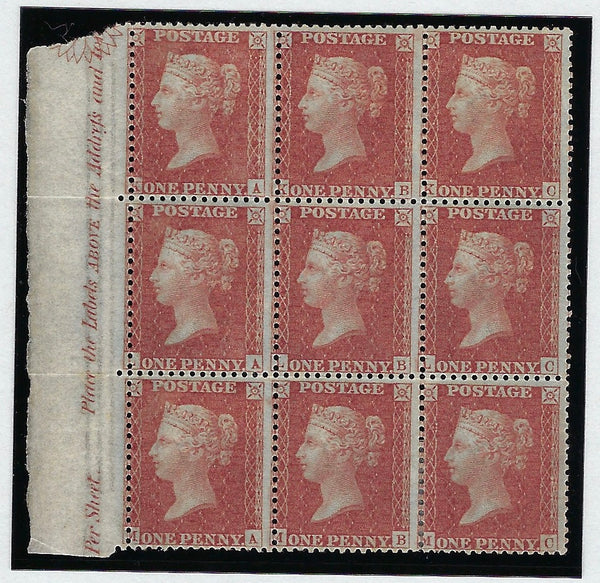 Great Britain 1855 1d red brown Plate 22. SG29