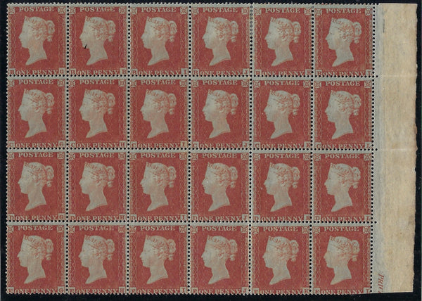 Great Britain 1854 Red brown Plate 179, SG17
