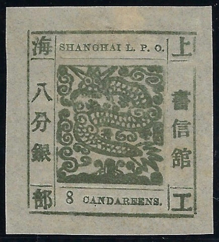 China (Shanghai) 1865 antique numerals 8ca olive-green, SG4