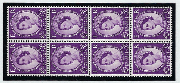 Great Britain 1959 3d deep violet