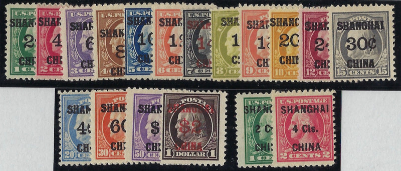 China 1919 United States Postal Agency in Shanghai 1919 surcharges set of 16, SG1/18