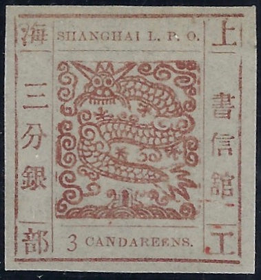China (Shanghai) 1866 Antique numerals 'CANDAREENS' 3ca red-brown, SG17