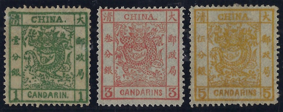 China 1878 1ca green, 3ca brown-red and 5ca orange SG1/3