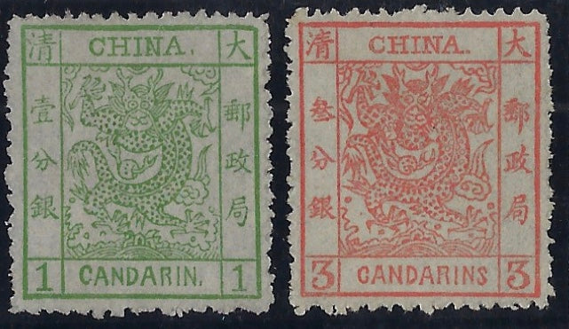 China 1883 1ca green and 3ca pale red SG7,8a