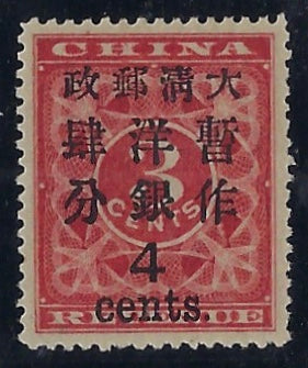 China 1897 (Jan) 4c on 3c deep red SG90