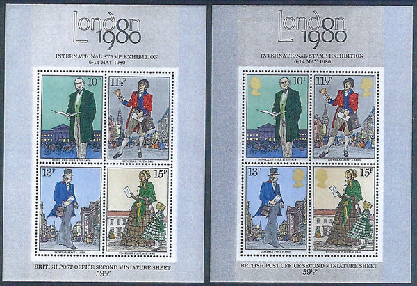 Great Britain 1979 Rowland Hill Miniature sheet, SG MS1099c