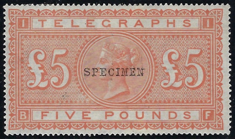 Great Britain 1877 £5 Orange Plate 1, SGT18s