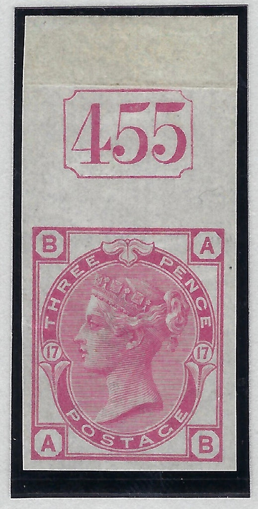 Great Britain 1875 3d Rose plate 17, SG143var.