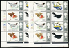Great Britain 1966 4d British birds (ordinary paper), SG696aj