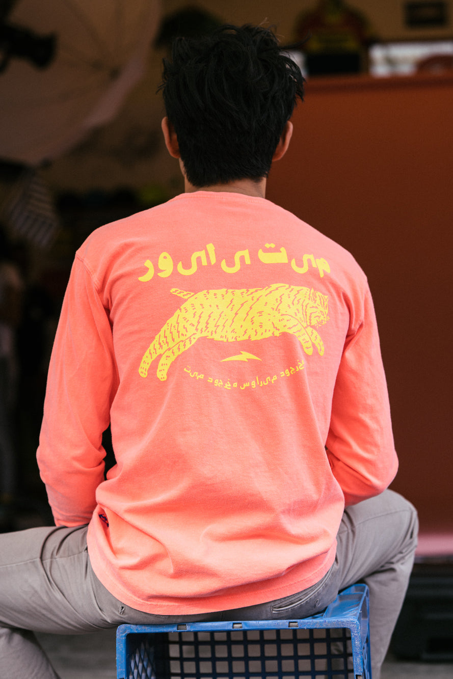 Arabic Chubby Bobcat Heavyweight Long Sleeve