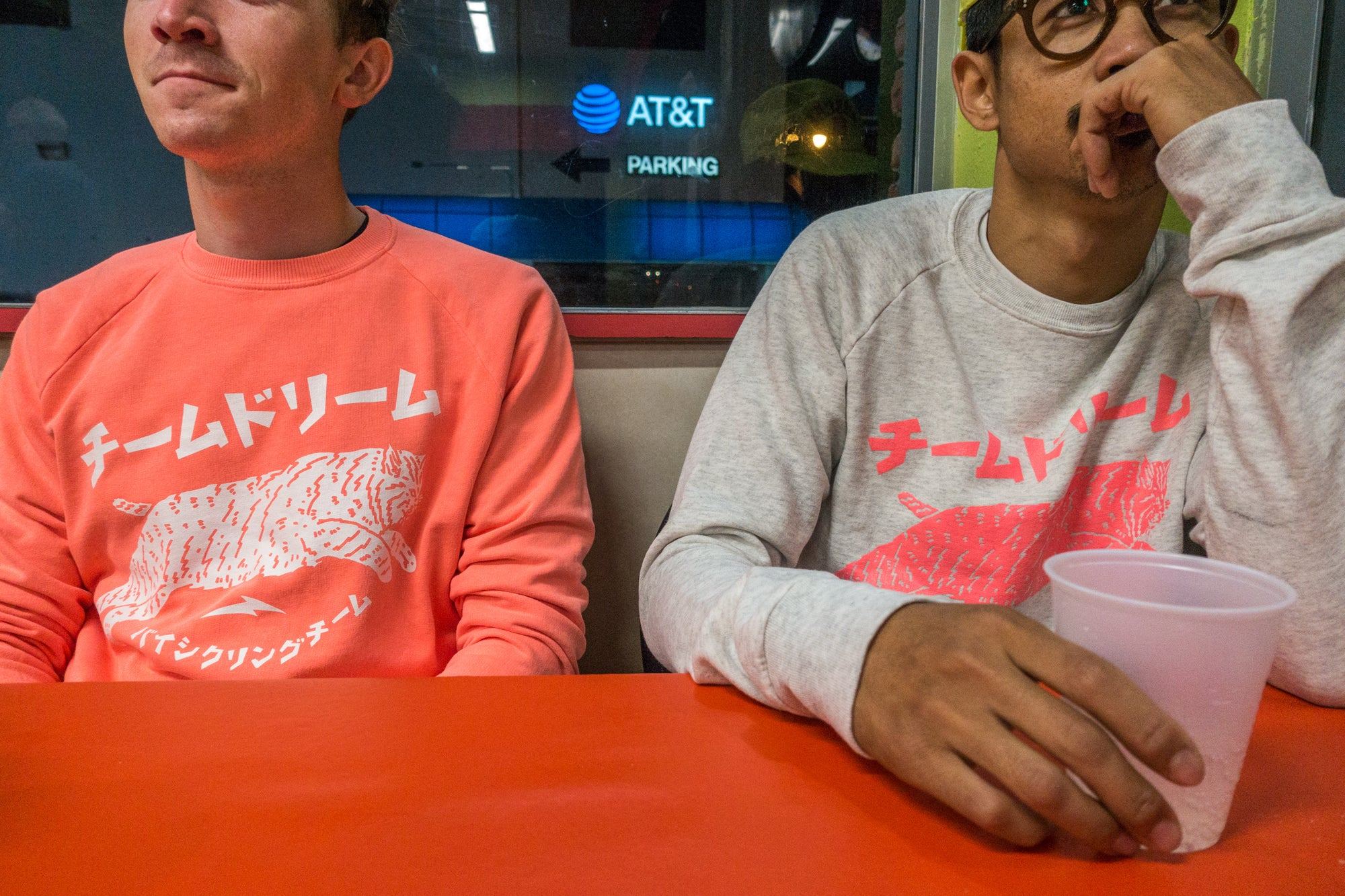 Coral Japan Lightweight Raglan