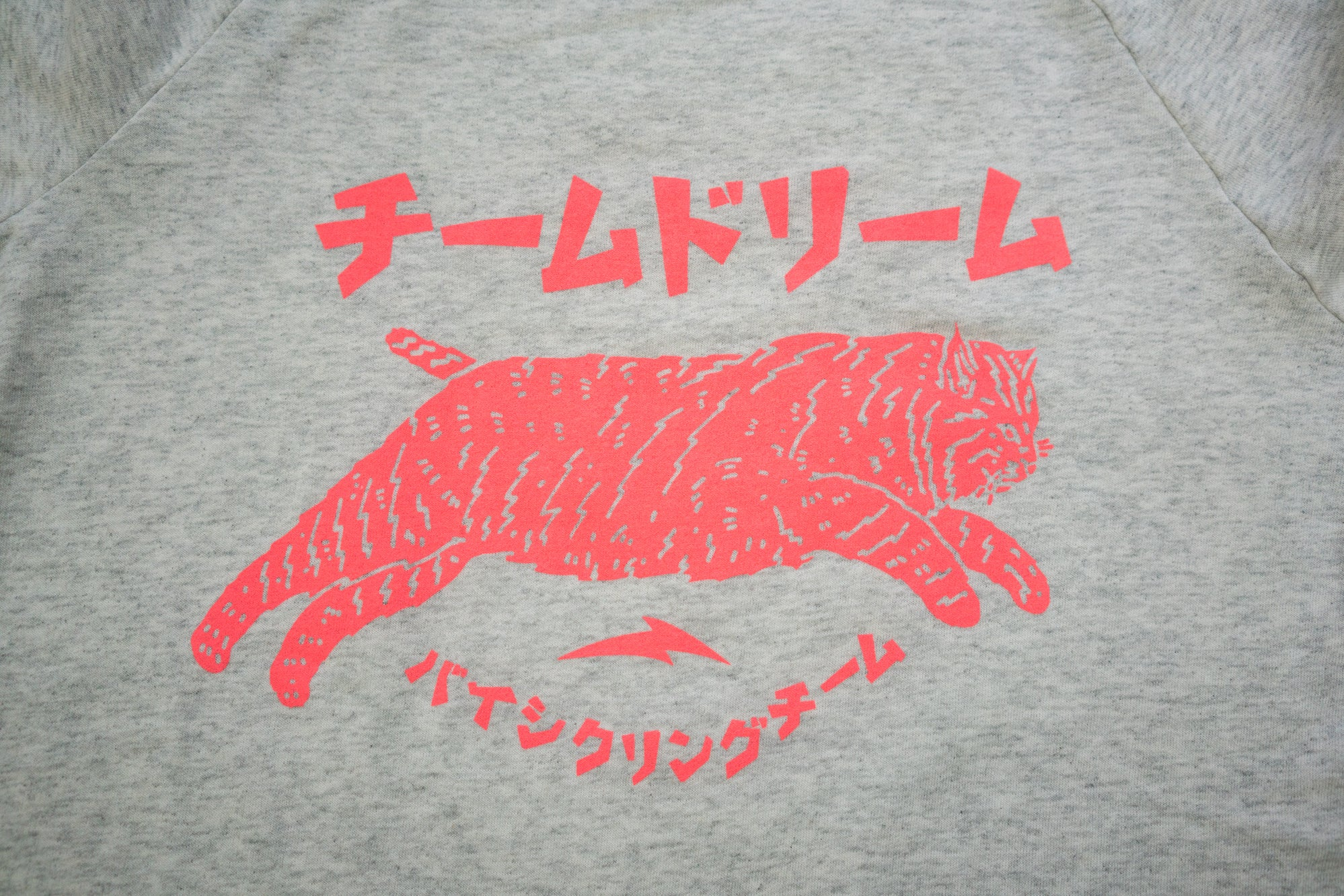 Japan Lightweight Raglan