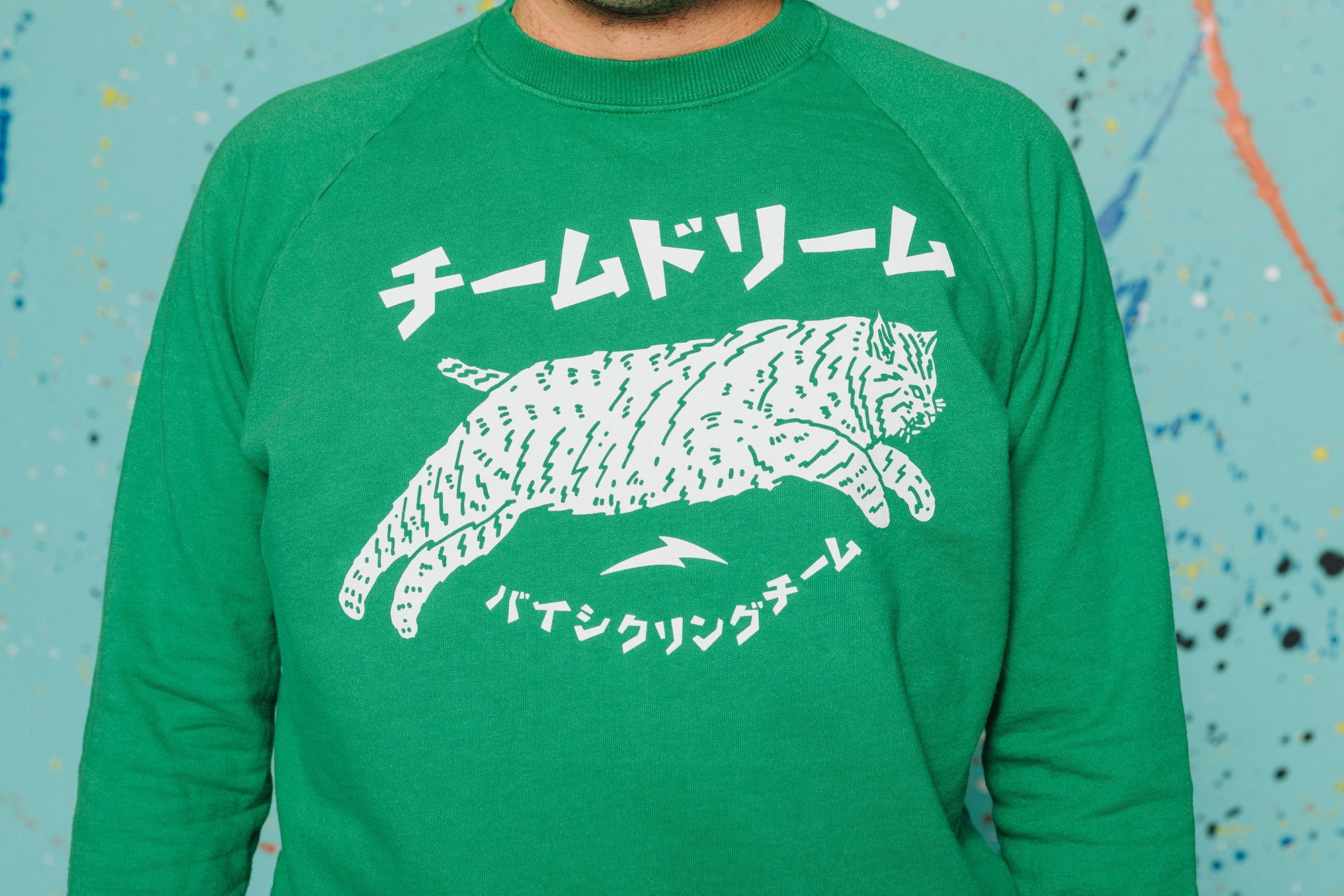 Kelly Green Japan Lightweight Raglan Slim Fit