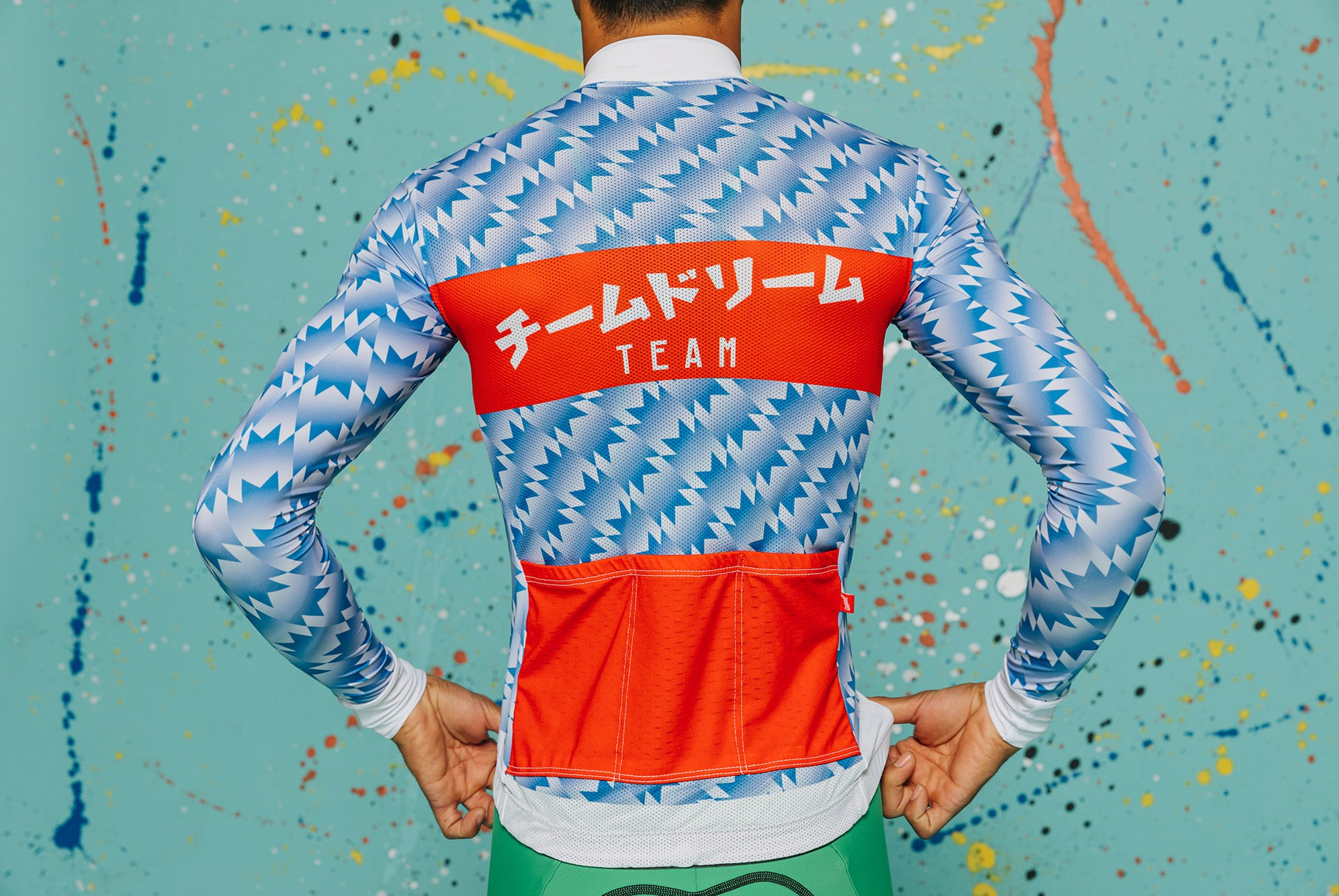 Glory Glory Long Sleeve FS Jersey