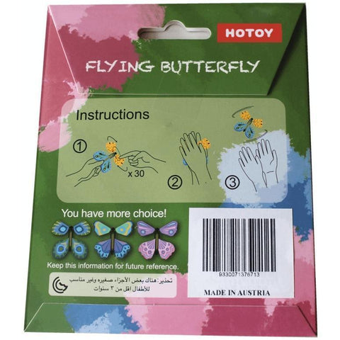 Image of The Magic Flying Butterfly - Alpha Bargain
