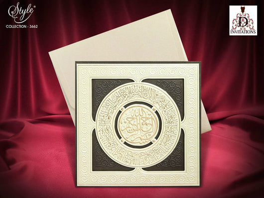 Stunning Asian style wedding invitation printed on luxury 3mm wide board.