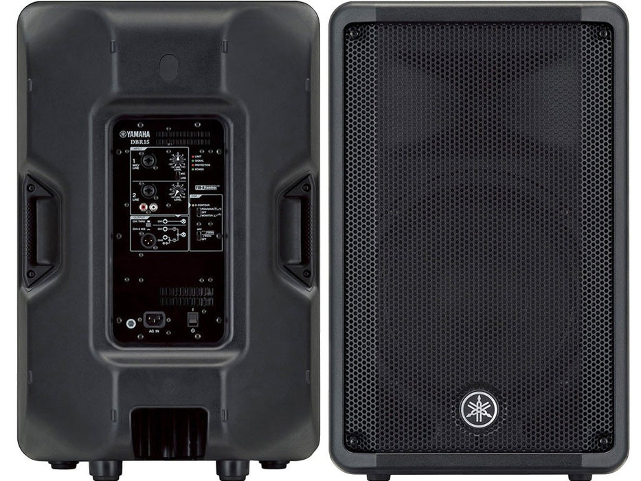 "Yamaha DBR15 - 1000 Watt Powered 15"" Speaker"