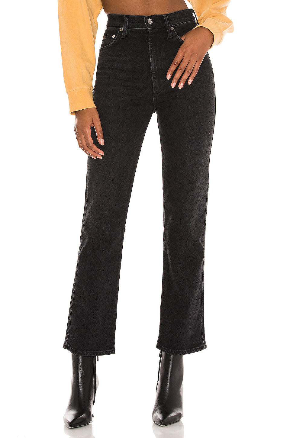 Pinch Waist High Rise Kick Flare Jean
