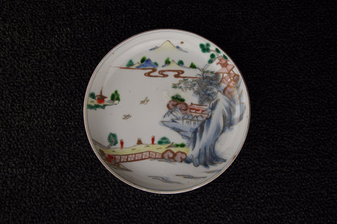 SET OF PAINTED LANDSCAPE PATTERN MEDIUM PLATE