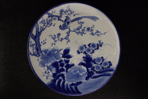 BLUE AND WHITE PORCELAIN LANDSCAPE PATTERN LARGE PLATE - TLS Living