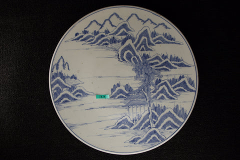 ANTIQUE IMARI DELINEATION LANDSCAPE PATTERN LARGE PLATE | TLS Living
