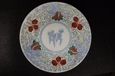 ANTIQUE IMARI PAINTED LARGE PLATE | TLS Living