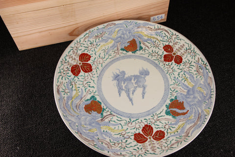 ANTIQUE IMARI PAINTED  FOXGLOVE TREE PATTERN LARGE PLATE | TLS Living