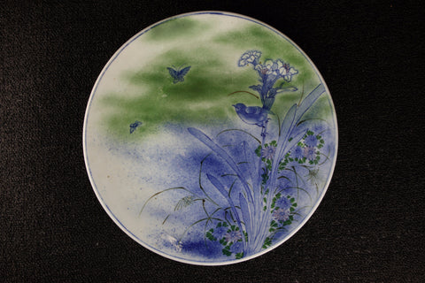 BLOWING INK FLOWER AND BIRD PATTERN LARGE PLATE | TLS Living