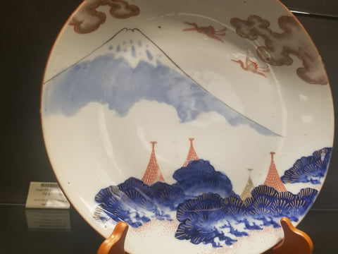 IMARI PAINTED MT. FUJI  PATTERN PLATE - TLS Living