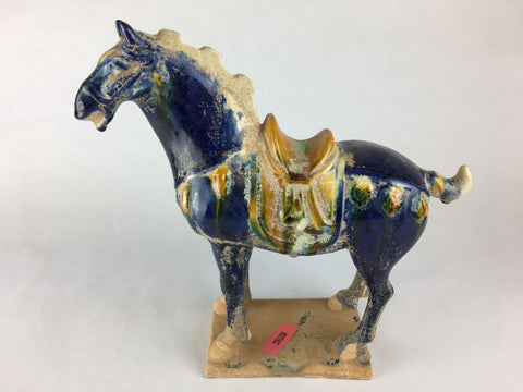 ANTIQUE FINISH SANCAI HORSE - SMALL
