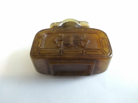 Embossed Longevity Square Bottle from the Qing Dynasty - TLS Living