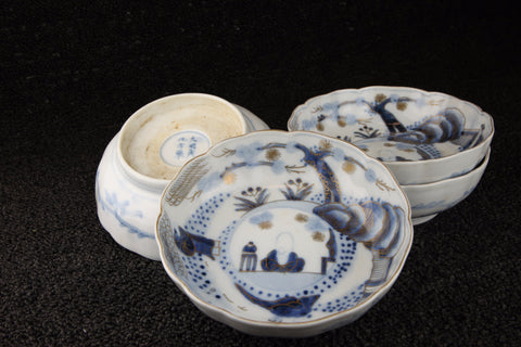 BLUE AND WHITE PORCELAIN  LONGEVITY ELDERLY PERSON NAMASU DISH