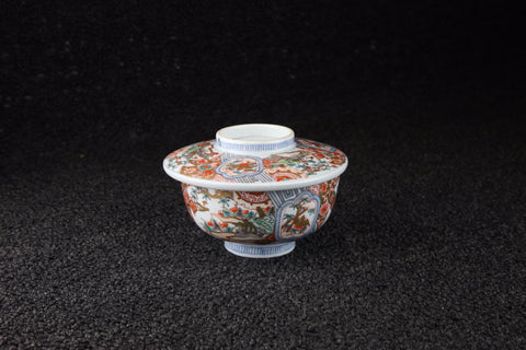 IMARI TEACUP WITH LID - TLS Living