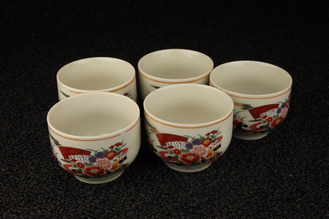 KUTANI STYLE TEACUP SET - TLS Living
