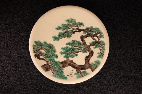 OLD PINE FIGURE ORNAMENTAL PLATE