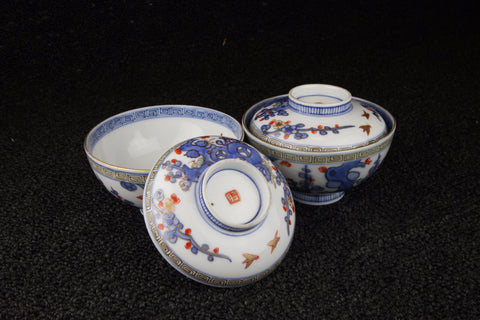 IMARI FLOWER AND BIRD PATTERN TEACUP