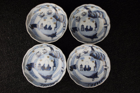 LONGEVITY ELDERLY PERSON PATTERN NAMASU PLATE