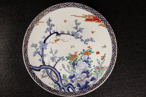 IMARI PAINTED LARGE PLATE - TLS Living