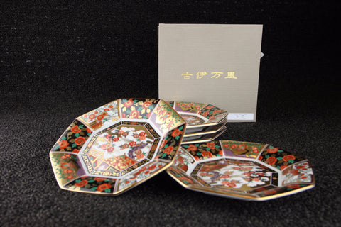 ANTIQUE IMARI STYLE STAR ANISE PLATE SET - TLS Living
