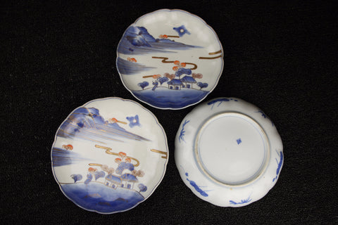 BLUE AND WHITE PORCELAIN SCENERY PATTERN MEDIUM PLATE  11 PIECES - TLS Living