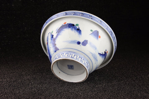 IMARI BLUE AND WHITE PORCELAIN RINSING BOWL