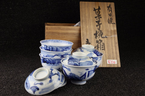 BLUE AND WHITE PORCELAIN TEACUP WITH LID